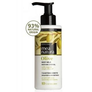 Увлажняющее и питающее оливковое молочко для тела