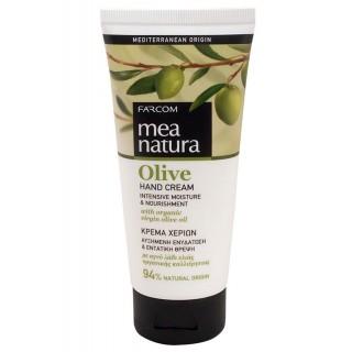 Увлажняющий и питающий оливковый крем для рук