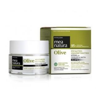 Увлажняющий и восстанавливающий оливковый 24-х часовой крем для лица и век