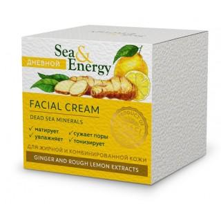 Купить дневной крем - для жирной и комбинированной кожи с имбирем и экстрактом дикого лимона