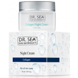 Ночной коллагеновый крем для всех типов кожи