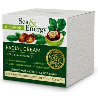 Крем для сухой и очень сухой кожи лица с маслом ши и экстрактом конского каштана
