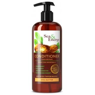Кондиционер для восстановления волос с маслом ши